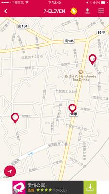 方便找:什麼店都找得到的萬用 App,連公廁位置都有 2015012314.40.54