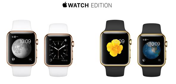 Apple Watch 哪裡買? 今天上午 11 點正式開賣! image_3