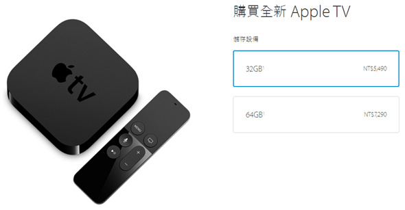 [達人觀點] 新版 Apple TV 值得購買嗎? 3C達人全面解析給你聽 appletv6