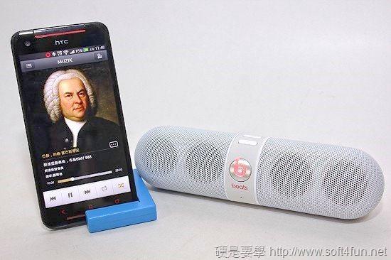 極簡時尚 Beats pill NFC 藍芽喇叭開箱 IMG_0759