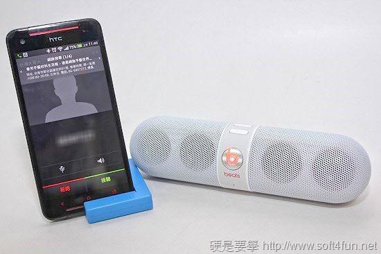 極簡時尚 Beats pill NFC 藍芽喇叭開箱 IMG_0760