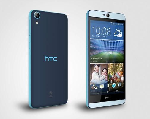 [CES 2015] HTC Desire 826 再進化的中階旗艦機 HTCDesire826BlueLagoon