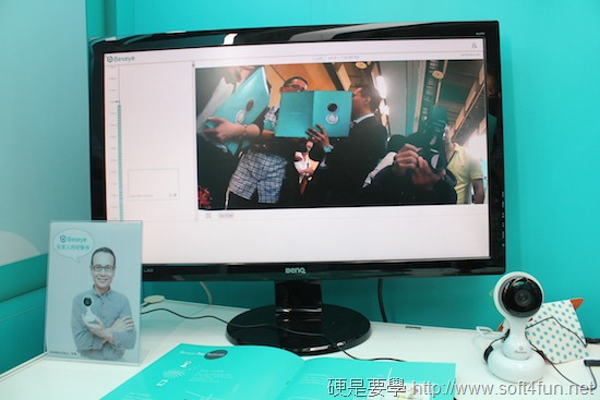[COMPUTEX 2014] Beseye 居家安全雲端監控新趨勢,首推家人臉部辨識技術 IMG_3118