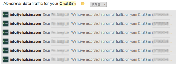 ChatSim:包著美麗糖衣的一場騙局 image_5