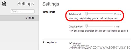 釋放 Chrome 記憶體絕佳利器:TabMemFree tabmemfree-03