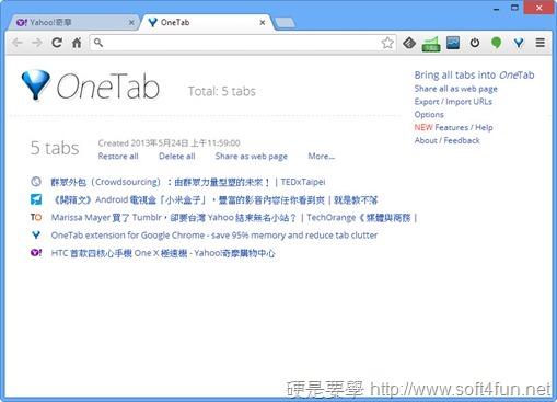 用 OneTab 一鍵釋放 95% Chrome 佔用的記憶體 one-tab-6