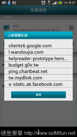 [開箱] D-Link DIR-850L + DWA-182 打造豐富的家用網路環境 Screenshot_20130529212738