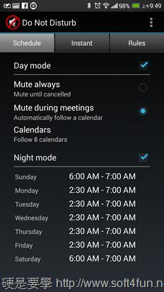 Do Not Disturb Mode:Android 專用勿擾模式,睡眠、會議不怕電話煩擾 2013-11-12-01.49.32