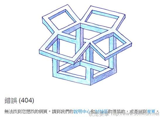 dropbox中文語系-04