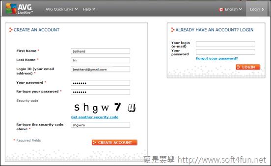 挑戰 Dropbox!AVG 推出雲端備份服務 AVG LiveKive 3e672859e5a7
