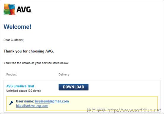 挑戰 Dropbox!AVG 推出雲端備份服務 AVG LiveKive email