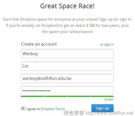 學校師生注意! Dropbox 要送你 3GB 免費空間,一起幫台灣學校爭光吧! dropbox-03_thumb