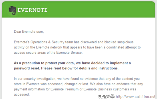 evernote_mail