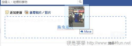 Facebook 推出拖曳上傳照片及強化訊息收件匣過濾功能 facebook