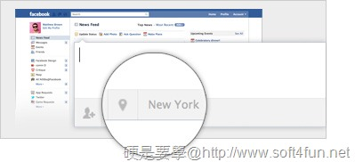 Facebook 更新:瞭解更新前後分享功能及個人隱私權限設定差異 a0ad10d8d300