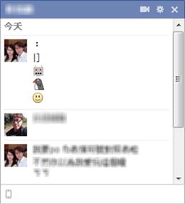Facebook 內建表情符號對照表 facebook-02