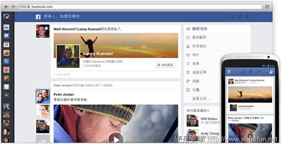 Facebook 發佈新介面強調簡潔不雜亂,開放登記 facebook08