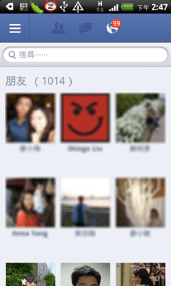 Facebook App 也支援瀏覽動態時報(Timeline) facebook-app-timeline-06_thumb