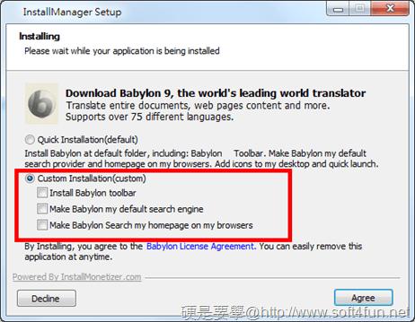 解除檔案鎖定「Free File Unlocker」刪除被系統、程式佔用的檔案 free-file-unlocker-03