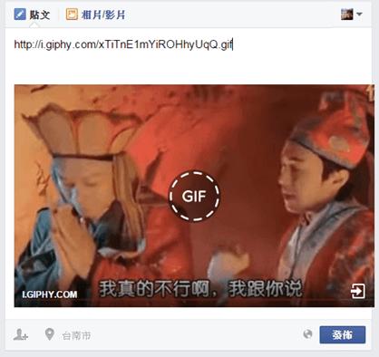 upload gif image to giphy-04