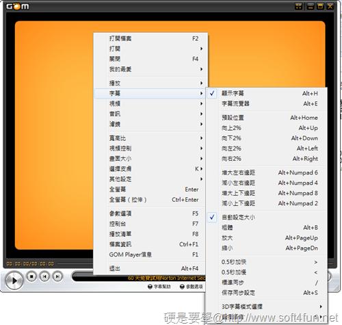 影音播放軟體「GOM Player」支援超多影片格式及字幕功能 [update] GOM_Player-02