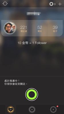 GainFollow 快速增加 Instagram 粉絲神器 2015011222.07.23