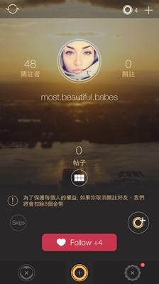 GainFollow 快速增加 Instagram 粉絲神器 2015011222.07.42
