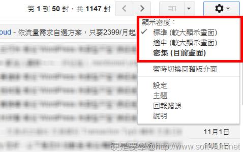 Gmail new interface-03