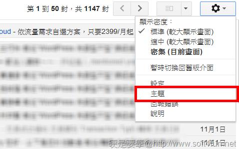 Gmail new interface-04