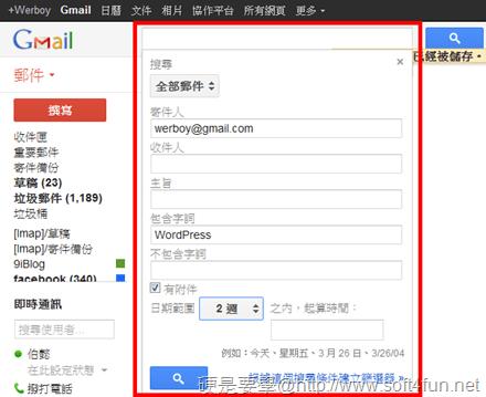 Gmail 介面好用改版,8大更新及強化功能解說 Gmail-new-interface-06
