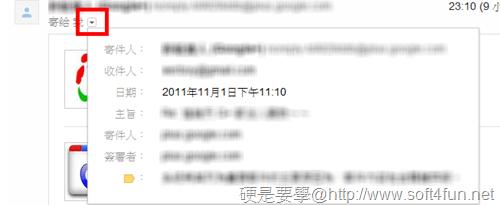 Gmail new interface-10