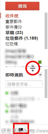 Gmail new interface-11