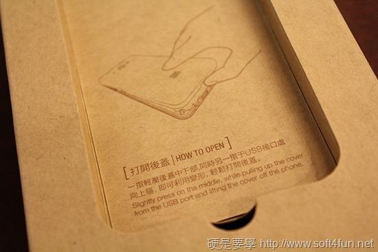 [開箱評測] 小米手機2S(16GB) CP 值超高的智慧型手機 IMG_8323