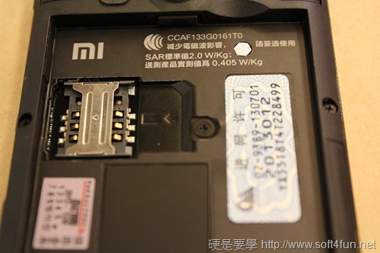 [開箱評測] 小米手機2S(16GB) CP 值超高的智慧型手機 IMG_8334