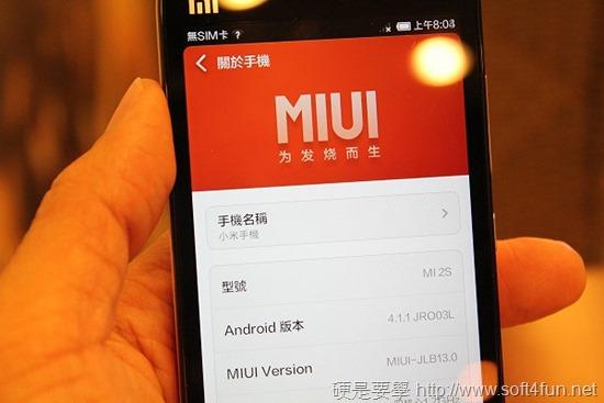[開箱評測] 小米手機2S(16GB) CP 值超高的智慧型手機 IMG_8356