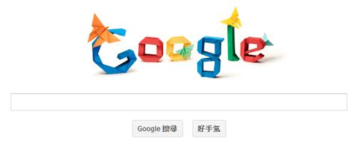 [Google Doodle] 吉澤章,日本摺紙藝術大師 101 歲誕辰 Google-doodle-