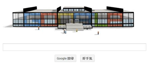 [Google Doodle] Mies van der Rohe 現代主義建築大師126歲誕辰 Mies-van-der-Rohe