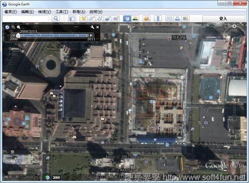 Google地球變身時光機,讓你看到過去的城鎮風貌 google-earth-08_thumb