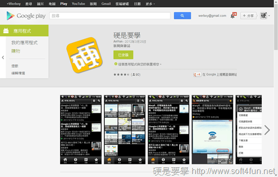 play store-04