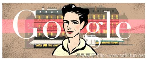 Google 首頁塗鴉:Simone de Beauvoir 法國存在主義作家西蒙.波娃106歲誕辰 Simone-de-Beauvoir