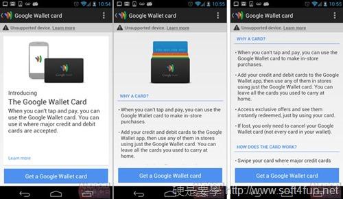 Google 電子錢包(Wallet)將推出可整合多信用卡帳號的實體卡片 google-wallet