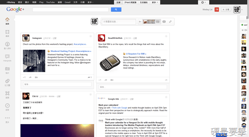 將 Google+ 訊息串變身為 Timeline、Pinterest 樣式 pinterest-01