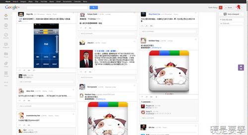 將 Google+ 訊息串變身為 Timeline、Pinterest 樣式 pinterest-02