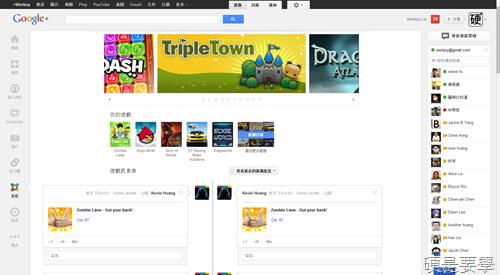 將 Google+ 訊息串變身為 Timeline、Pinterest 樣式 timeline-04