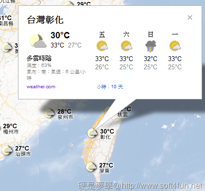 Google 地圖新增天氣功能,可瀏覽全世界的氣溫、雲圖 google-03