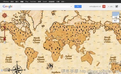 google藏寶圖-2
