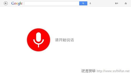 Google 為 Windows 8 推出 Google 搜尋應用程式,帶您重返 Google 使用環境 googlesearchforwindows82