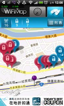 [Android軟體] WiFiMap:搜尋附近開放的WiFi無線網路 wifimap-02