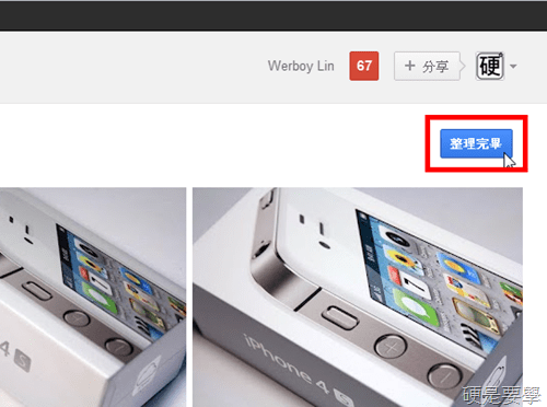 Google+ 推出相簿管理功能,輕鬆調整照片順序、封面照片 google-plus--06