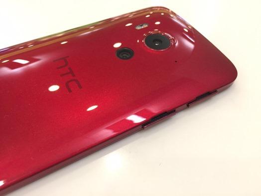 雙艦齊下!HTC Butterfly 3 蝴蝶機與 M9+極光版 (光學防手震極速對焦) 正亮相推出 butterfly-3-04